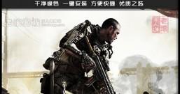使命召唤11:高级战争 中文版下载 送多项修改器+最高难度通关存档