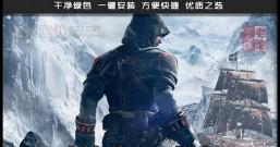刺客信条:叛变 下载 中文版 送赠多项修改器+100%完美要素全收集存档