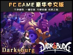 《Darksburg》v1.0.7 绿色中文版下载 暗黑风 PC单机电脑游戏