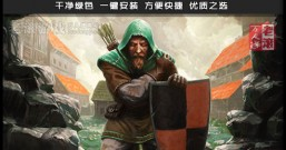 《征服的荣耀-围城》v20210714 中文绿色版下载 Siege Survival: Gloria Victis Prologue