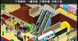 《过度拥挤-通勤》v411 中文绿色版下载