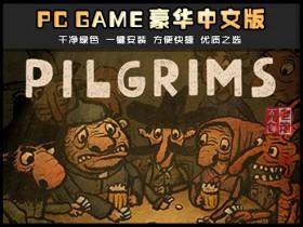 《朝圣者》v1.0.8 一键安装绿色中文版 永远不会卡关的轻松休闲游戏
