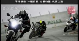 《极速骑行4》简体中文绿色版 RIDE 4 整合Naked Japan Style