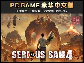 《英雄萨姆4》v1.03 绿色中文版下载 Serious Sam 4