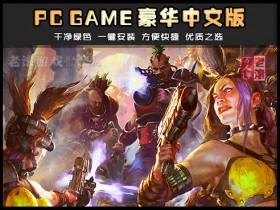 《涅克洛蒙达:蜂巢之战》v1.1 绿色中文版下载 Necromunda Underhive Wars