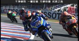《世界摩托大奖赛20》Build 20201005 中文绿色版下载