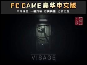 《面容》Visage 绿色中文版下载 又一恐怖力作来挑战你的胆量