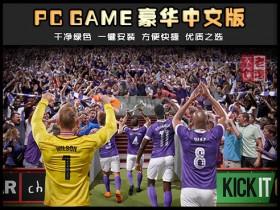 《足球经理2020》v20.4.1 绿色中文版下载 送多项修改器