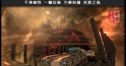 《猎户座》Avorion 绿色中文版下载