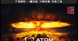 《核爆RPG:末日余生》绿色中文版下载 ATOM RPG: Post-apocalyptic indie game