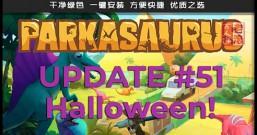 《恐龙公园》绿色中文版下载 Parkasaurus