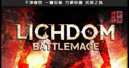 《巫妖国度:战法师》绿色中文版下载 Lichdom:Battlemage