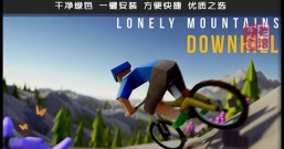 《孤山速降》v1.1.7 绿色中文版下载 Lonely Mountains: Downhill - Eldfjall Island