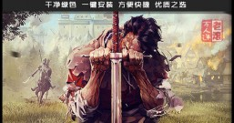 《天国:拯救》绿色中文版下载 整合DLC+高清材质包 Kingdom Come: Deliverance