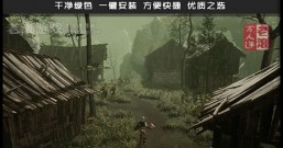 《奥萨里奥项目》绿色中文版下载 砍杀类ARPG Ortharion project