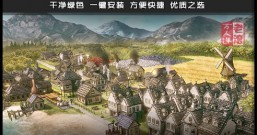《王国重生》v0.7 绿色汉化版下载 Kingdoms Reborn