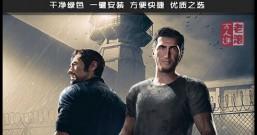 《逃出生天》绿色中文完整版下载 A Way Out