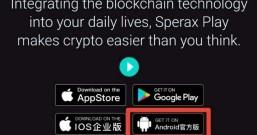 Sperax 首款社区应用SPA币