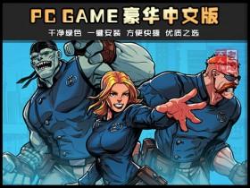 《Mayhem Brawler》绿色中文版