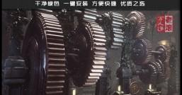 《复仇女神:神秘之旅3》绿色中文版 Nemezis: Mysterious Journey III