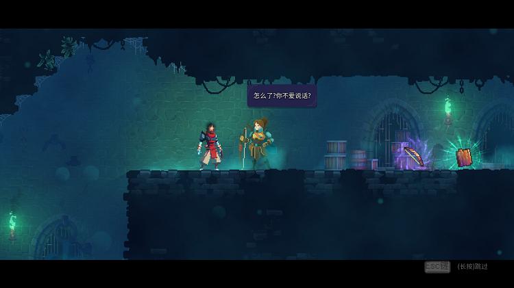 《死亡细胞》绿色中文版下载 集成巨人崛起.坏种.等全DLC 修改器+高级存档-第10张图片-老滚游戏