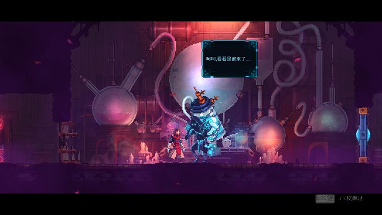 《死亡细胞》绿色中文版下载 集成巨人崛起.坏种.等全DLC 修改器+高级存档-第12张图片-老滚游戏
