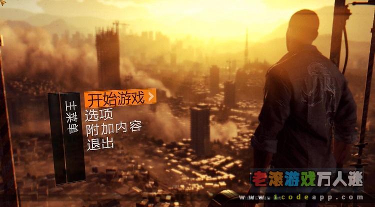 《消逝的光芒:信徒》绿色中文版 送多项修改器-第3张图片-老滚游戏