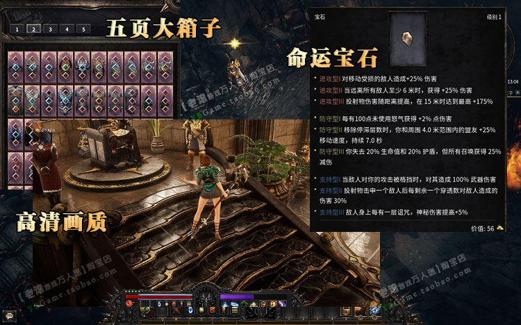 《破坏领主MOD整合版》v1.0.12.0 绿色中文版下载 送多项修改器-第5张图片-老滚游戏