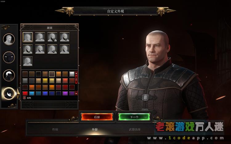 《破坏领主MOD整合版》v1.0.12.0 绿色中文版下载 送多项修改器-第6张图片-老滚游戏