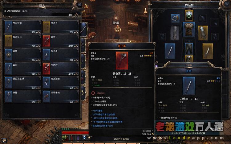 《破坏领主MOD整合版》v1.0.12.0 绿色中文版下载 送多项修改器-第12张图片-老滚游戏