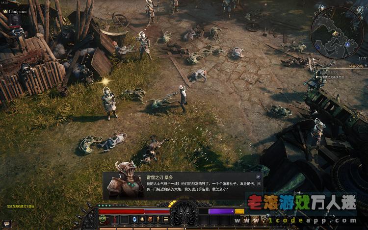 《破坏领主MOD整合版》v1.0.12.0 绿色中文版下载 送多项修改器-第13张图片-老滚游戏