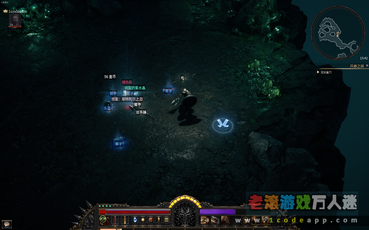 《破坏领主MOD整合版》v1.0.12.0 绿色中文版下载 送多项修改器-第15张图片-老滚游戏