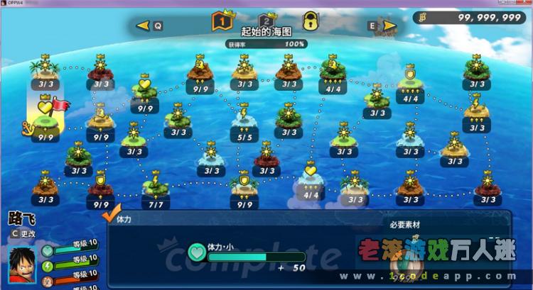 《海贼无双4》v1.0.0.4 绿色中文版下载 送修改器+全人物存档-第19张图片-老滚游戏