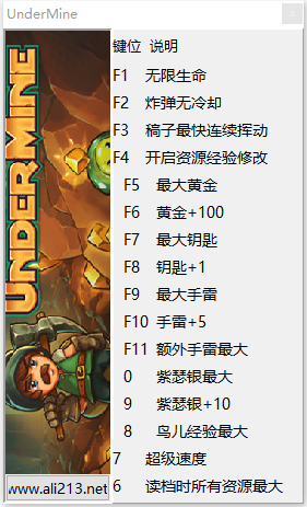 《地下矿工》v1.1.0 绿色中文版下载 送多项修改器 矿坑之下 UnderMine DZBY-第3张图片-老滚游戏