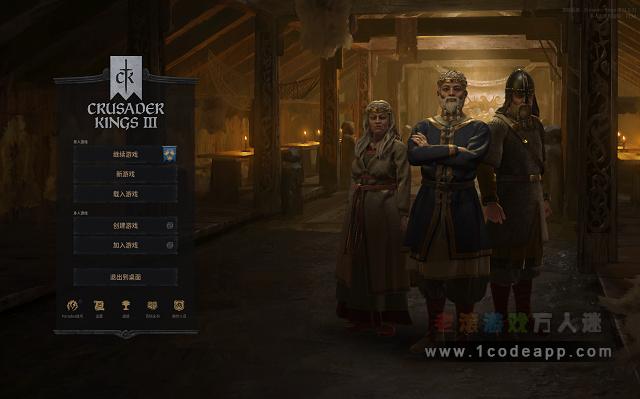 《王国风云3》v1.2.2 绿色中文版下载 集成控制台面板MOD 十字军之王3 -第3张图片-老滚游戏