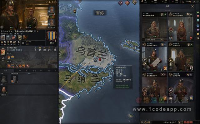 《王国风云3》v1.2.2 绿色中文版下载 集成控制台面板MOD 十字军之王3 -第8张图片-老滚游戏