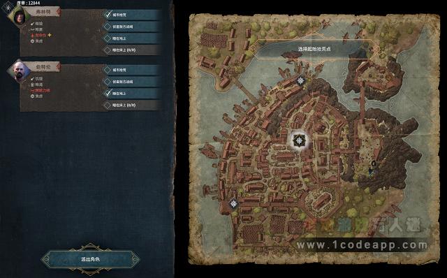 《征服的荣耀-围城》v20210714 中文绿色版下载 Siege Survival: Gloria Victis Prologue-第4张图片-老滚游戏