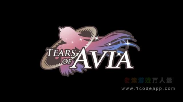 《艾维雅之泪》绿色中文版下载 Tears of Avia-第3张图片-老滚游戏
