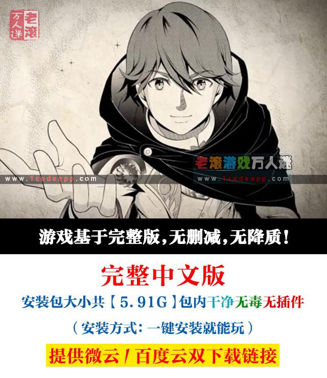 《艾维雅之泪》绿色中文版下载 Tears of Avia-第2张图片-老滚游戏
