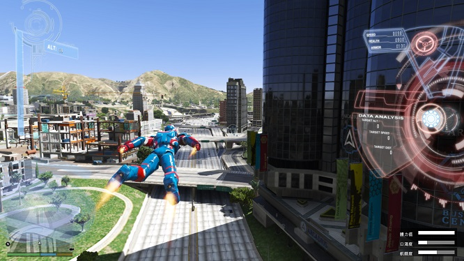 《GTA5中国风MOD整合版》内置修改器+1000载具和180+英雄人物 绿色高清中文版下载-第29张图片-老滚游戏