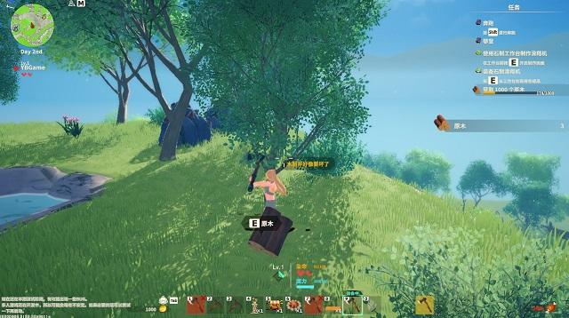 《创世理想乡》v20201221 中文绿色版下载 集成农业、自动化、养宠物、迷宫探险、建筑等待好玩的元素-第15张图片-老滚游戏
