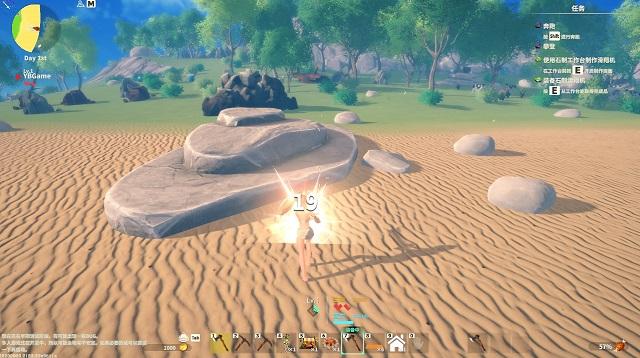 《创世理想乡》v20201221 中文绿色版下载 集成农业、自动化、养宠物、迷宫探险、建筑等待好玩的元素-第14张图片-老滚游戏