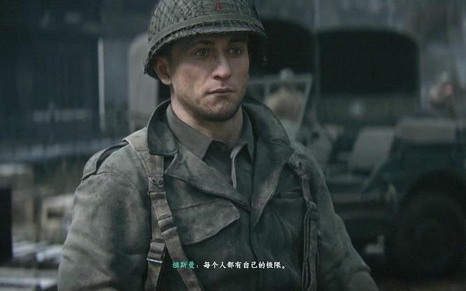 《使命召唤14:二战》绿色中文下载 整合暗影响战争【156G】-第11张图片-老滚游戏