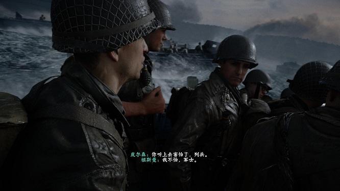 《使命召唤14:二战》绿色中文下载 整合暗影响战争【156G】-第10张图片-老滚游戏