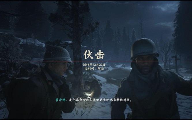 《使命召唤14:二战》绿色中文下载 整合暗影响战争【156G】-第12张图片-老滚游戏