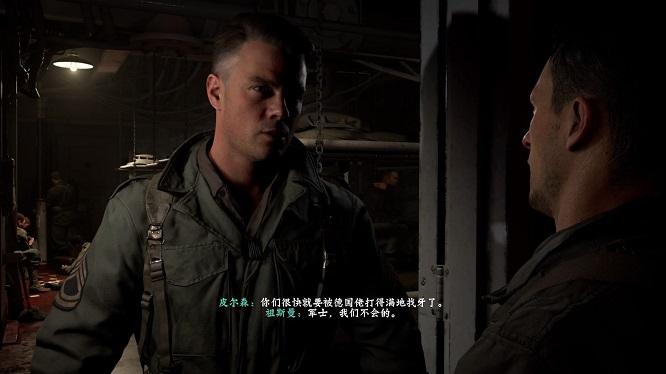 《使命召唤14:二战》绿色中文下载 整合暗影响战争【156G】-第15张图片-老滚游戏