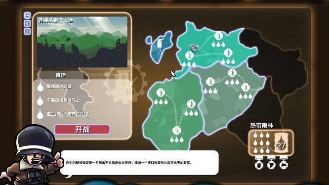 《进击!要塞!》绿色中文版下载 Forts 建个城堡来开炮吧!-第5张图片-老滚游戏