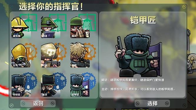 《进击!要塞!》绿色中文版下载 Forts 建个城堡来开炮吧!-第15张图片-老滚游戏