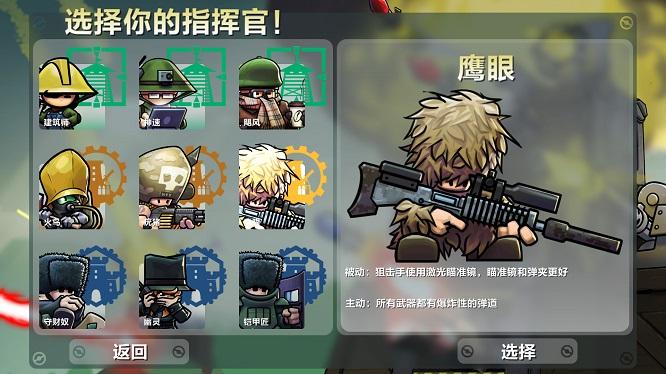《进击!要塞!》绿色中文版下载 Forts 建个城堡来开炮吧!-第14张图片-老滚游戏