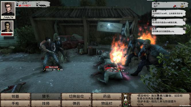 《尸变纪元》绿色中文版下载 DeadAge 回合制生存类的角色扮演游戏-第9张图片-老滚游戏